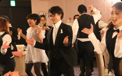 人気の結婚式余興サプライズダンスとは