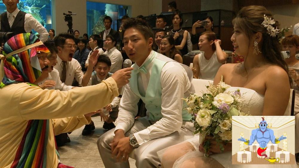 結婚式アラジン